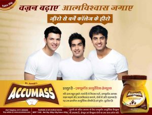 ayurvedic-accumass-weight-gainer-in-india